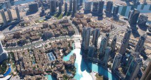 دبي منارة الخليج العربي