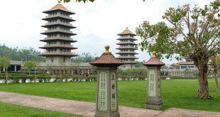 السياحة في تايوان (تايبيه الصينية)