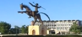جمهورية تشاد