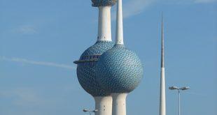 البدون في الكويت وانعدام الجنسية