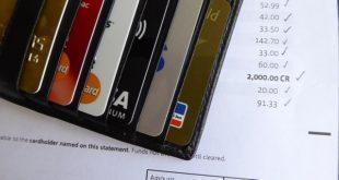 كشف الحساب البنكي وكيفية تقديمه للسفارة