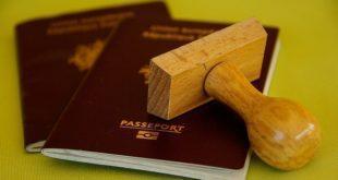 مقر إدارة الجوازات والهجرة والجنسية الجديد في العباسية