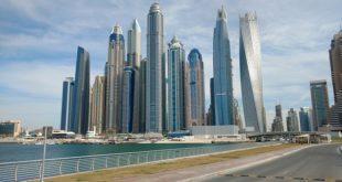 جنسية دولة الإمارات العربية -الحصول عليها والشروط المطلوبة