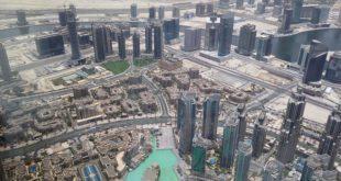 تصريح واقامة عمل في دولة الإمارات العربية - المتطلبات والشروط المطلوبة للتصريح
