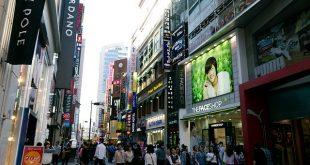 الحصول علي تأشيرة دخول كوريا الجنوبية