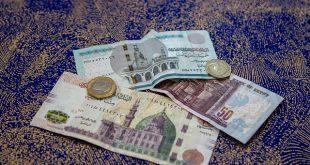 العملة البلاستيكية المصرية الجديدة ومتي يتم التداول بها